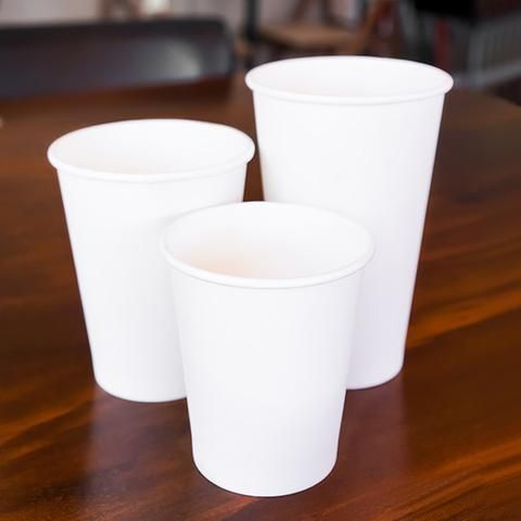 White HD Paper Cup